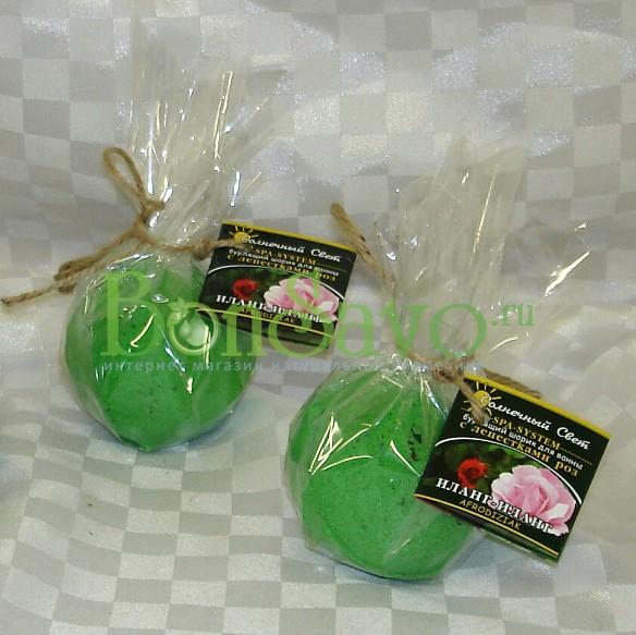 Бомбочки-афродизиаки с натуральными эфирными маслами Иланг-иланг