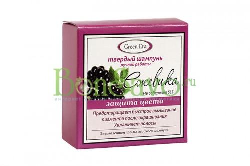 Твердый шампунь «Ежевика» 55 гр