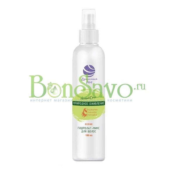 Гидролат-микс для питания волос «HerbalCare» витаминный
