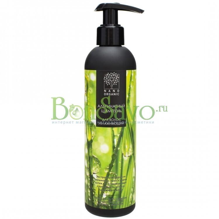 Альгинатный шампунь для волос увлажняющий