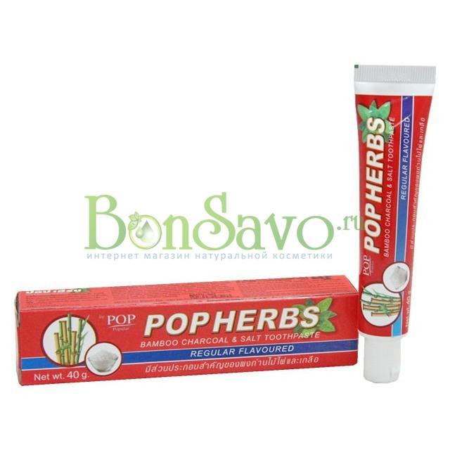Зубная паста POP Popular Herbs Бамбуковый Уголь и соль 40 гр