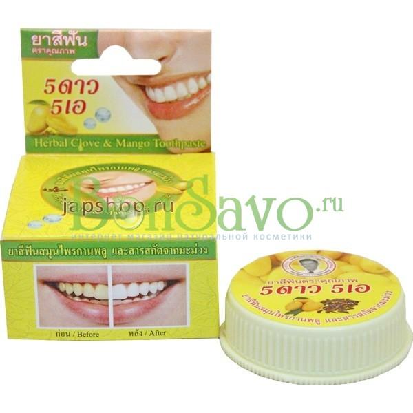 Травяная отбеливающая зубная паста с экстрактом Манго, 25 гр
