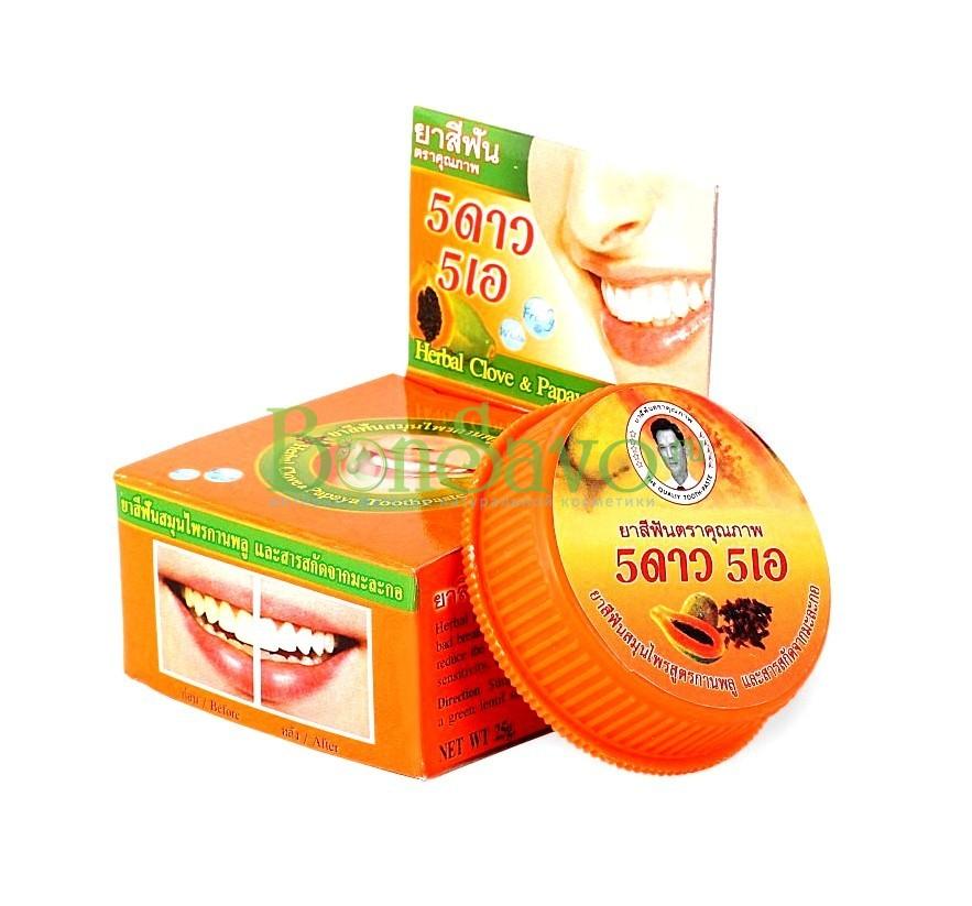 Травяная отбеливающая зубная паста с экстрактом Папайи, 25 гр