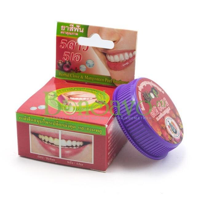 Травяная отбеливающая зубная паста с экстрактом Мангостина, 25 гр