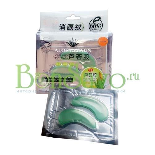 Коллагеновые маски-дольки для глаз с Aloe Vera и Cristal Collagen