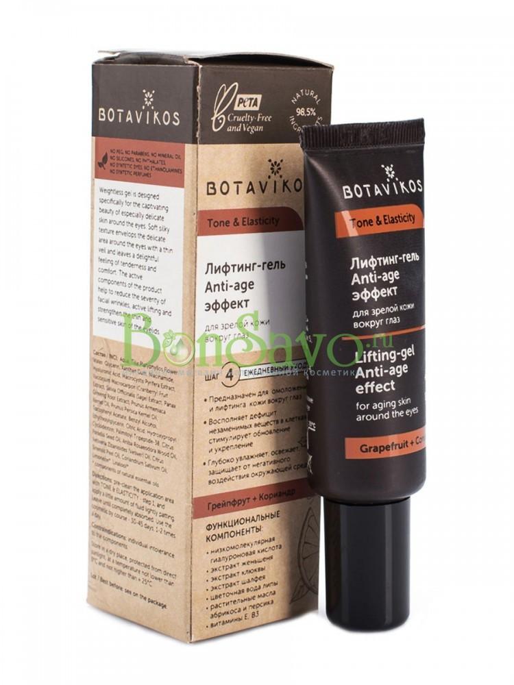 Лифтинг-гель Anti-age эффект для зрелой кожи вокруг глаз TONE & ELASTICITY, 20 мл