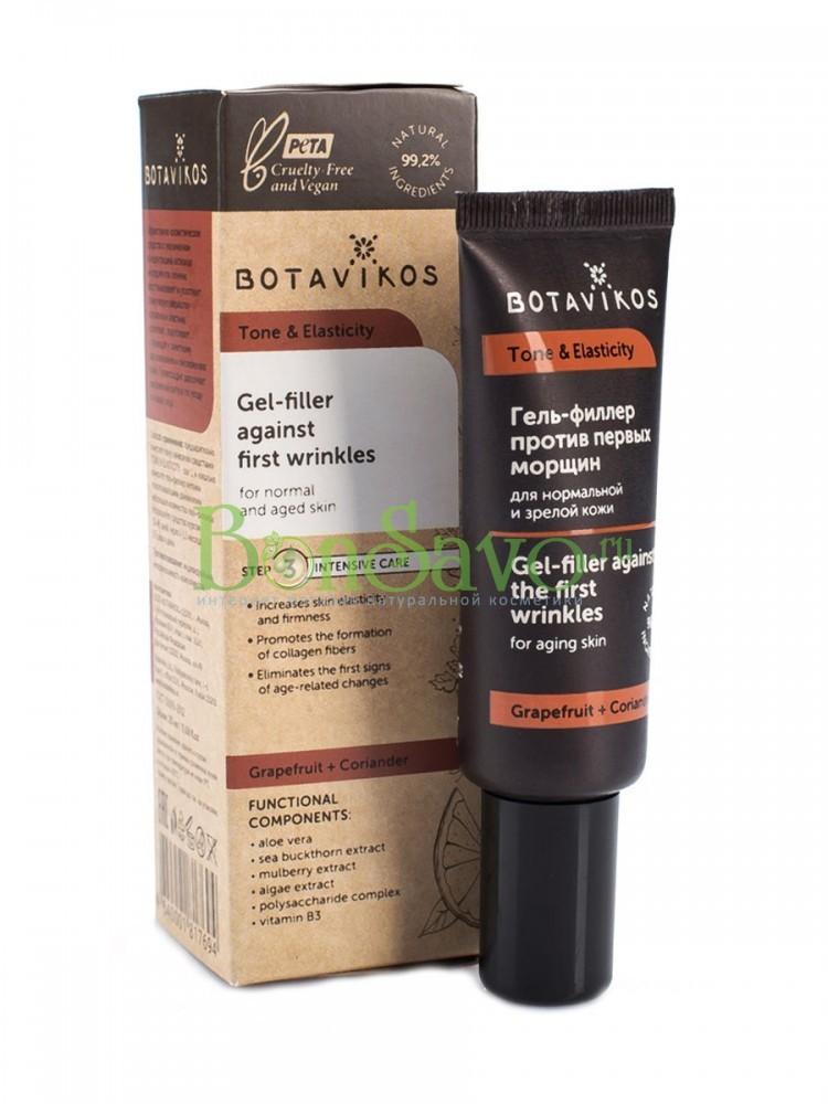 Гель-филлер против первых морщин для нормальной и зрелой кожи TONE & ELASTICITY, 20 мл