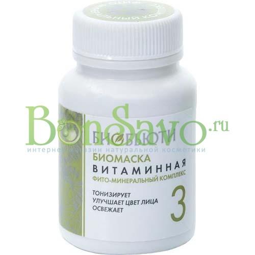"Биомаска №3 ""Витаминная"""