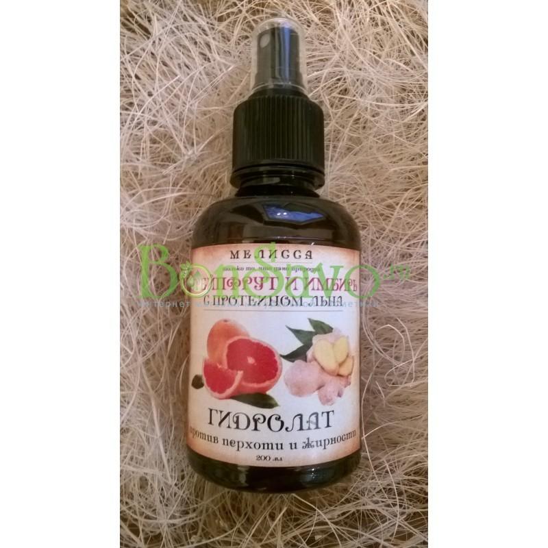 Букет гидролатов для волос против перхоти и жирности Грейпфрут и имбирь с протеинами льна, 200 мл